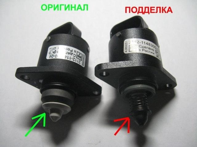 Нет холостого хода ВАЗ-2109 (инжектор, карбюратор): причины