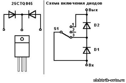 Трехуровневый регулятор напряжения на Лада Приора: установка своими руками
