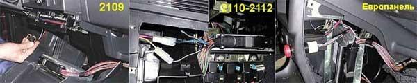 Где находится диагностический разъем на ВАЗ-2110: фото, описание, схема