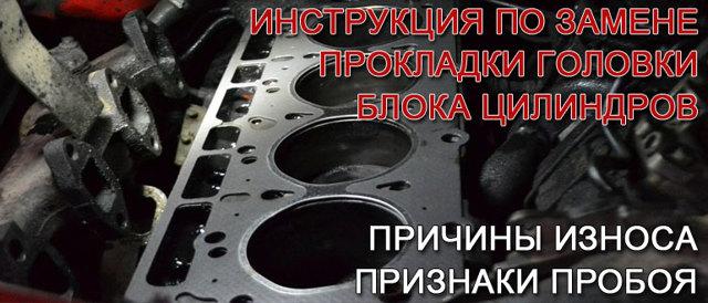 Тюнинг салона Шевроле Нива своими руками: видео и фото
