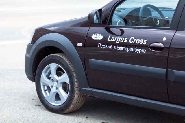 Клиренс (дорожный просвет) Лады Ларгус кросс: реальные показатели