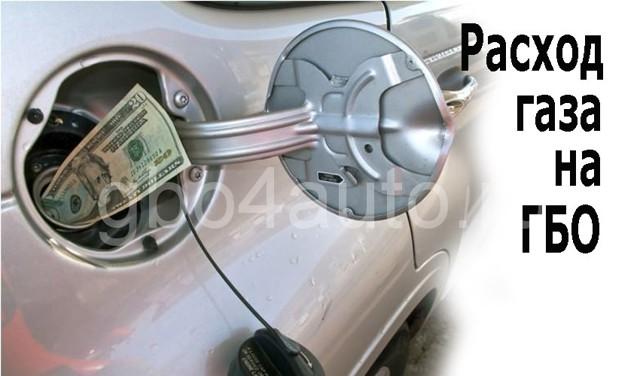 Расход газа на ВАЗ 2111 в среднем: какой он?