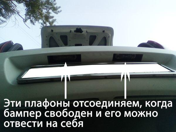 Как снять передний бампер на Ладе Гранта своими руками: видеоинструкция