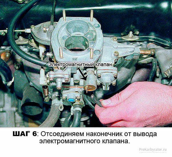 Ремонт карбюратора ВАЗ-2106 своими руками: видеоинструкция