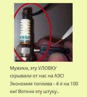 Масло в коробку ВАЗ 2110: какое лить ?