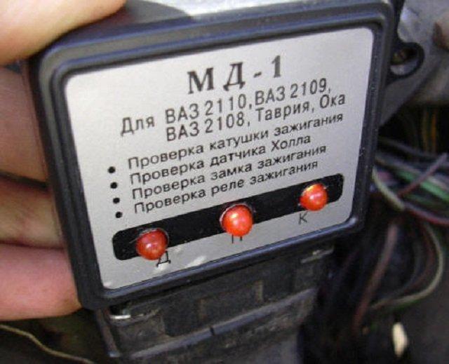 Как проверить датчик Холла на ВАЗ-2109 (инжектор, карбюратор): видеоинструкция