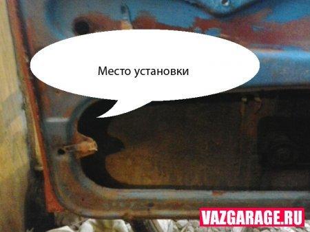Бесшумные замки на ВАЗ-2106: как поставить