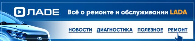 Тюнинг Лада Ларгус своими руками: фото и видео инструкция