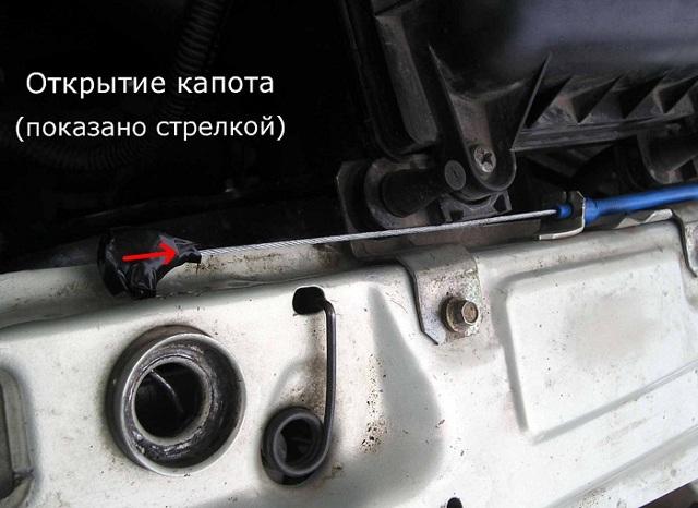 Как открыть капот ВАЗ 2115 при лопнувшем тросике: пошаговая инструкция