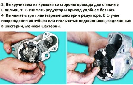 Ремонт стартера ВАЗ-2110 своими руками: инструкция с фото и видео