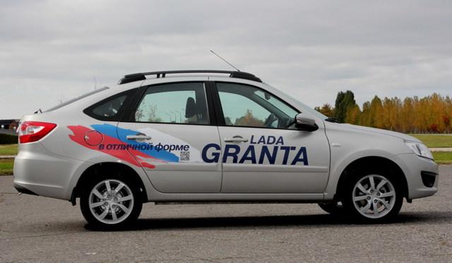 Недостатки Лады Гранта: отзывы владельцев