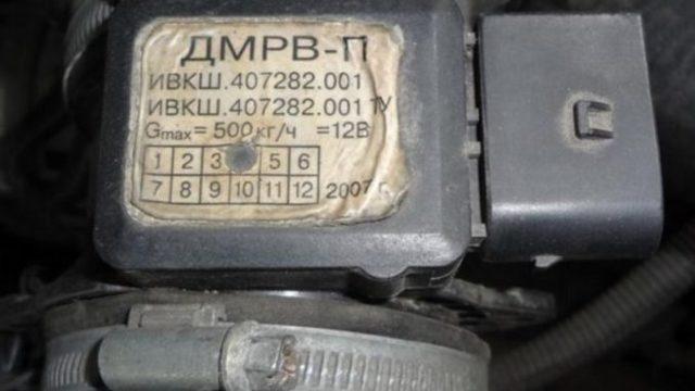Признаки неисправности ДМРВ на ВАЗ 2110: как их проверить правильно?