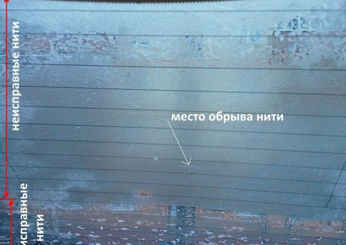 Не работает обогрев заднего стекла ВАЗ 2110: причины, что делать?