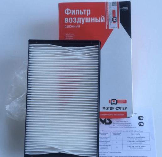 Замена салонного фильтра на Лада Калина: видео инструкция