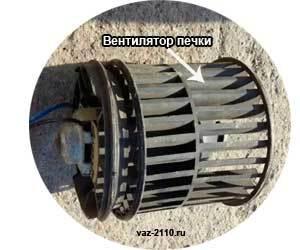 Печка дует холодным воздухом на ВАЗ-2110: причины, как исправить?