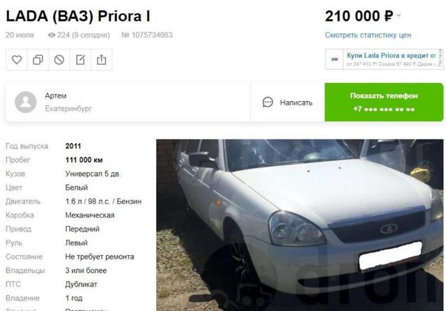 ВАЗ-2112 или Приора хэтчбек: что лучше и чем, отзывы