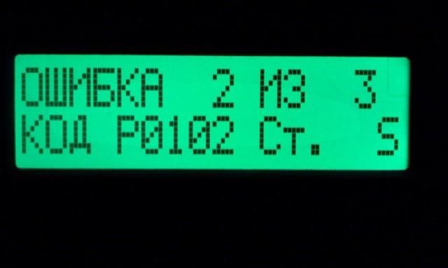 Ошибка 8 на ВАЗ 2115: что означает и почему появляется?